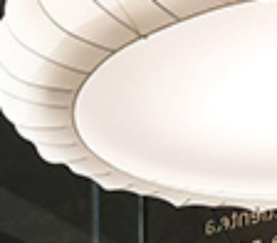Luminaire Muse Axo Light